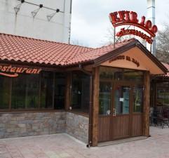 Ресторант Ефир 100, гр. Пловдив